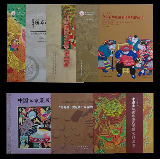 南京六合:小小农民画 传播廉洁正能量图片